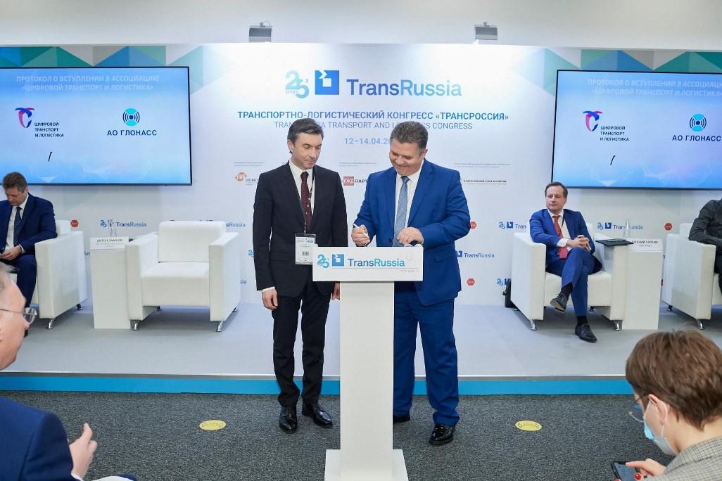 Cоглашение о партнерстве - Кирилл Богданов