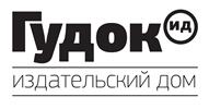 """Издательский дом """"Гудок"""""""