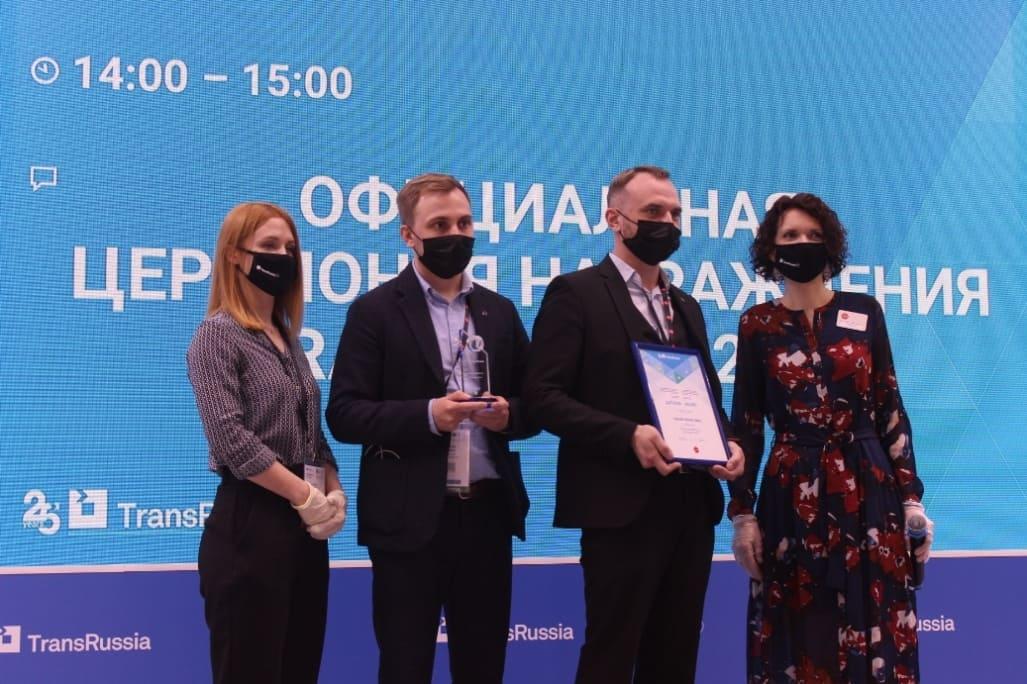 Церемония награждения TransRussia 2021