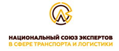 National council of experts in transport and logistics