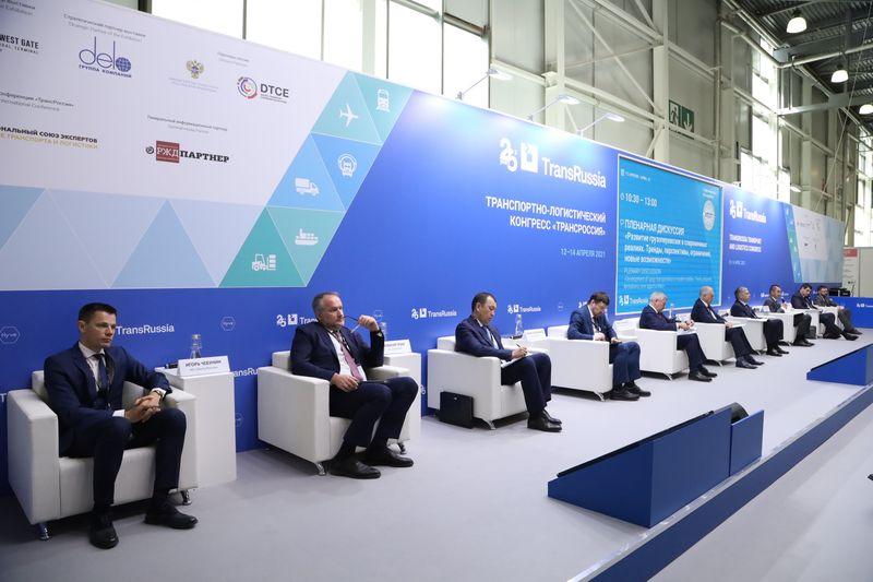 Congress TransRussia 2022