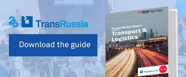 Download your copy of Russia Market Report: Transport & Logistics