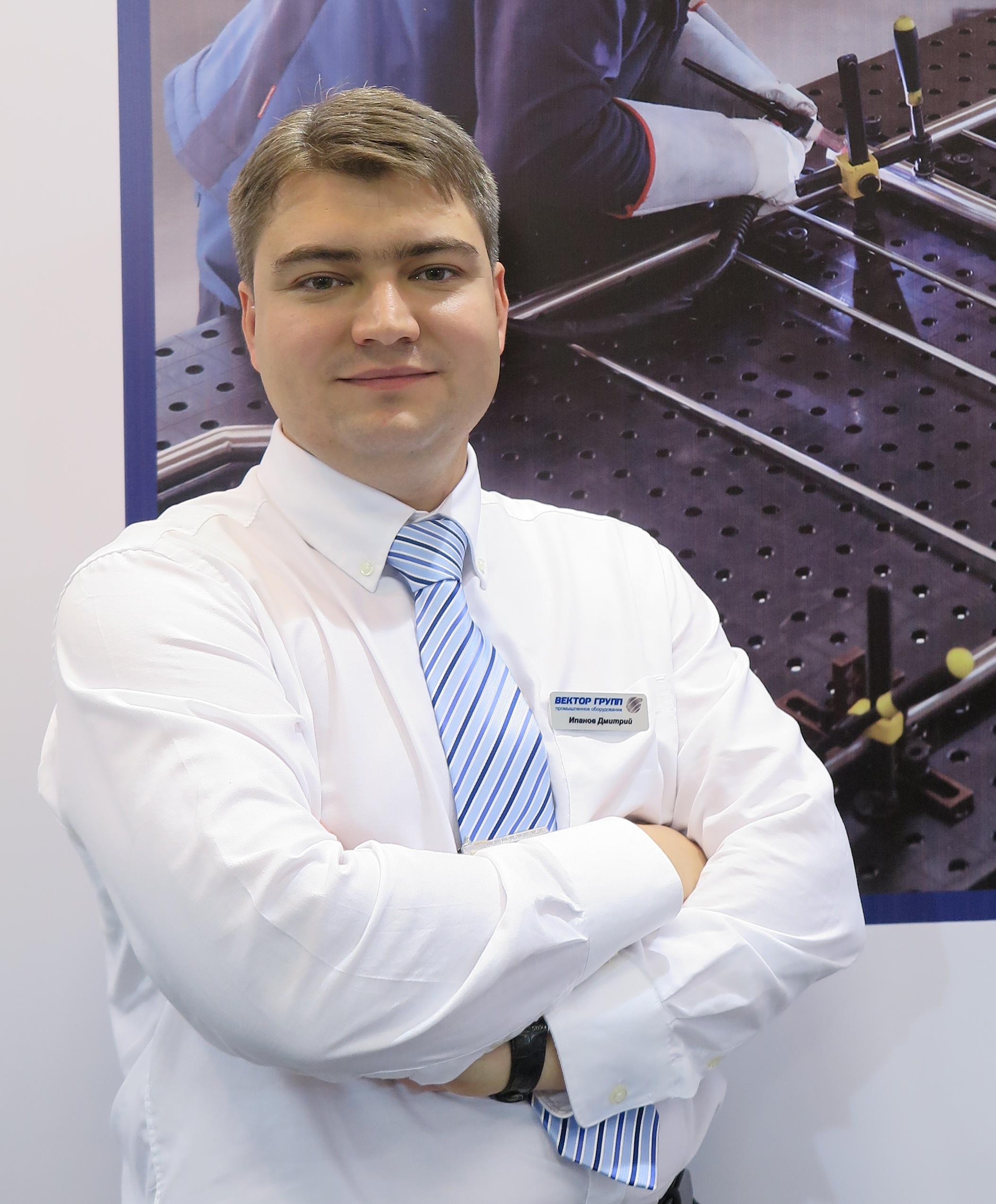 Dmitry Ipanov