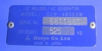На фото4: Заводская табличка агрегата Denyo DCW-480ESW нового поколения  Evo III Limited Edition.