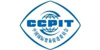 Представительство Китайского комитета содействия международной торговле в РФ (CCPIT)