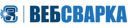 ВебСварка