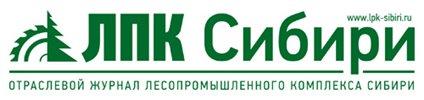 LPK Sibiri, Magazine