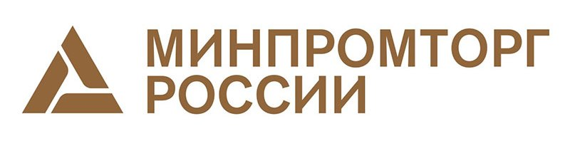 Минпромторг России, выставка Woodex