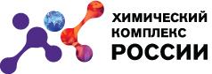 Химический комплекс России