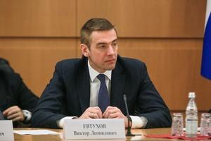 В.Л. Евтухов, заместитель министра промышленности и торговли РФ