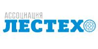 Ассоциация производителей машин и оборудования лесопромышленного комплекса «ЛЕСТЕХ»
