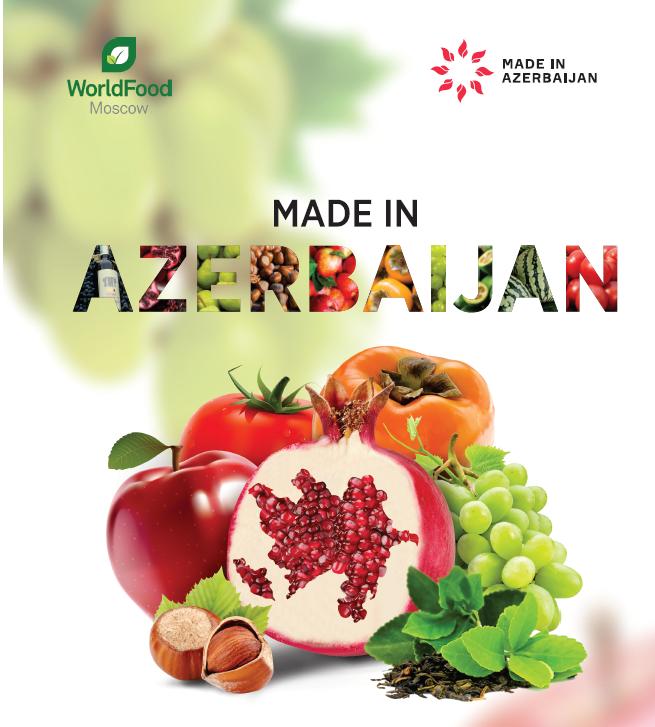 В-новость-про-азербаиджан