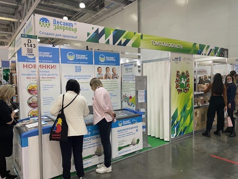 Выставка продуктов питания WorldFood Moscow