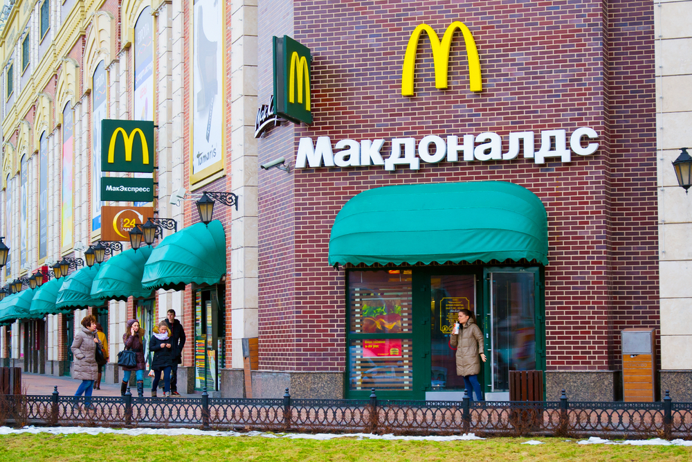 Want a veggie option? Don't bother with fast food outlets in Russia.