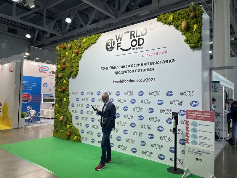 Fyffes, WorldFood Moscow 2021