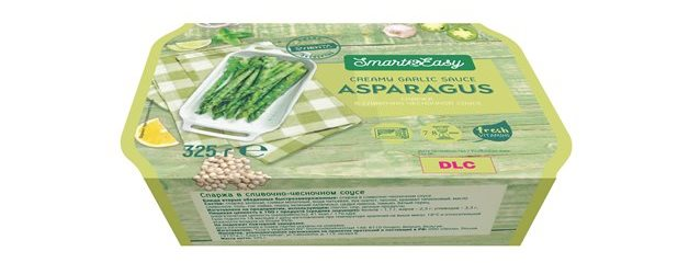 green_asparagus_with_creamy_garlic_sauce