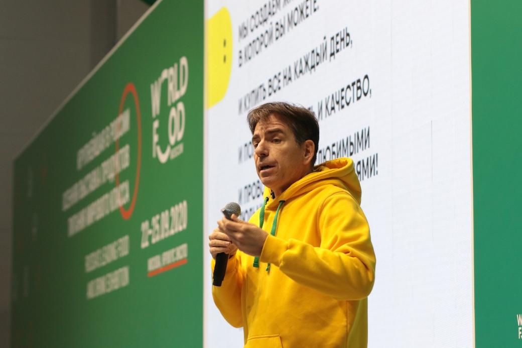 Дэнни Перекальски WorldFood Moscow 2020