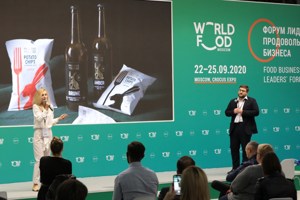 WorldFood Moscow 2020 Форум