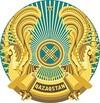 Посольство Республики Казахстан, WorldFood Moscow 2021