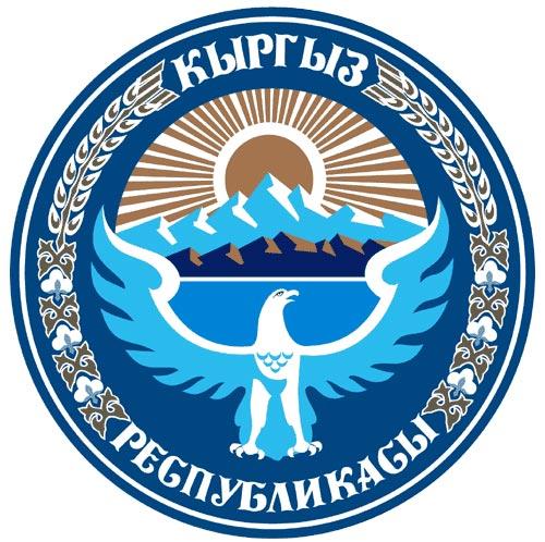 Kirgiz Republic, WorldFood Moscow 2021
