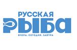 Журнал «Русская рыба»