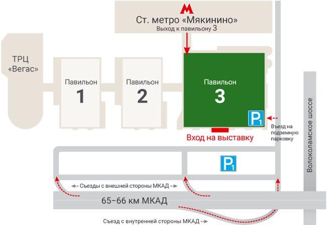 WFM_crocus_rus.jpg