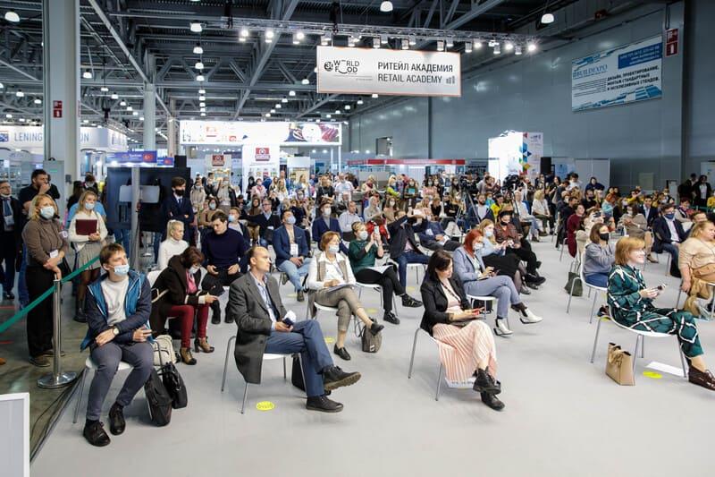 Деловая программа WorldFood Moscow