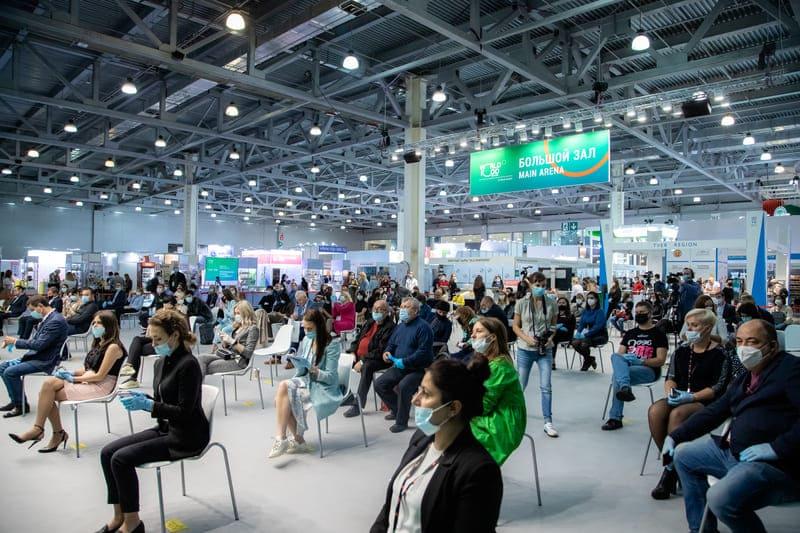 Международная выставка продуктов питания 2021