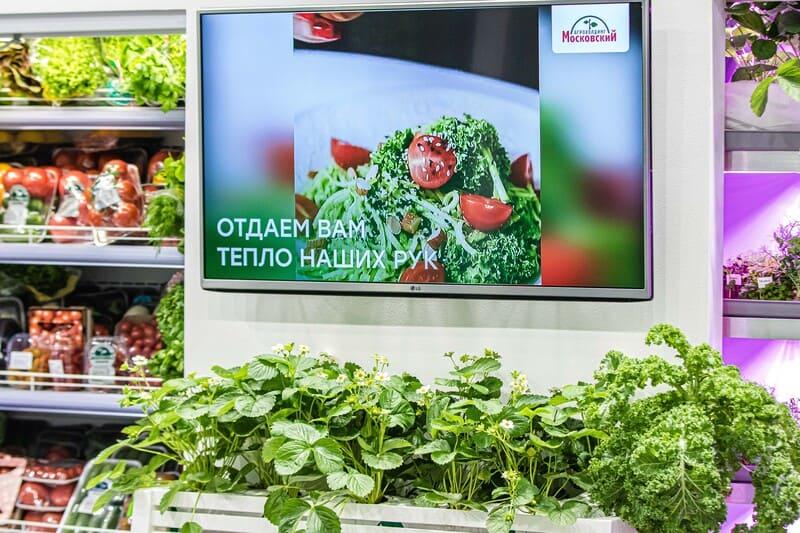 Выставка питание 2021 в Москве