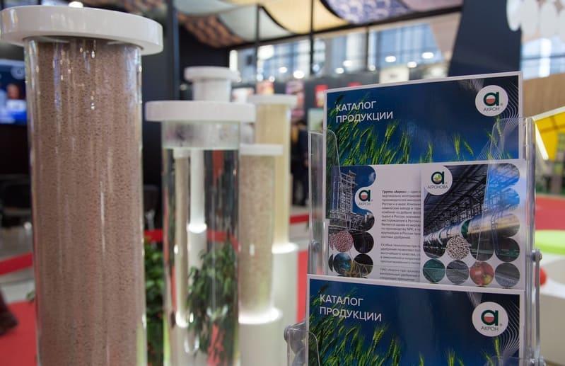 Компания Акрон производитель минеральных удобрений выставка ЮГАГРО