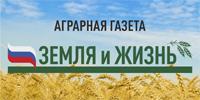 Gazeta «Zemlya i zhizn»
