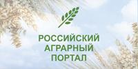 Rossijskij agrarnyj portal