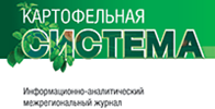 Information analytical interregional magazine PotatoSystem
