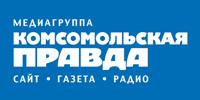 «Komsomolskaya pravda»