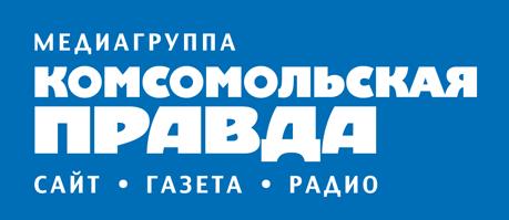 Комсомольская правда, ЮГАГРО