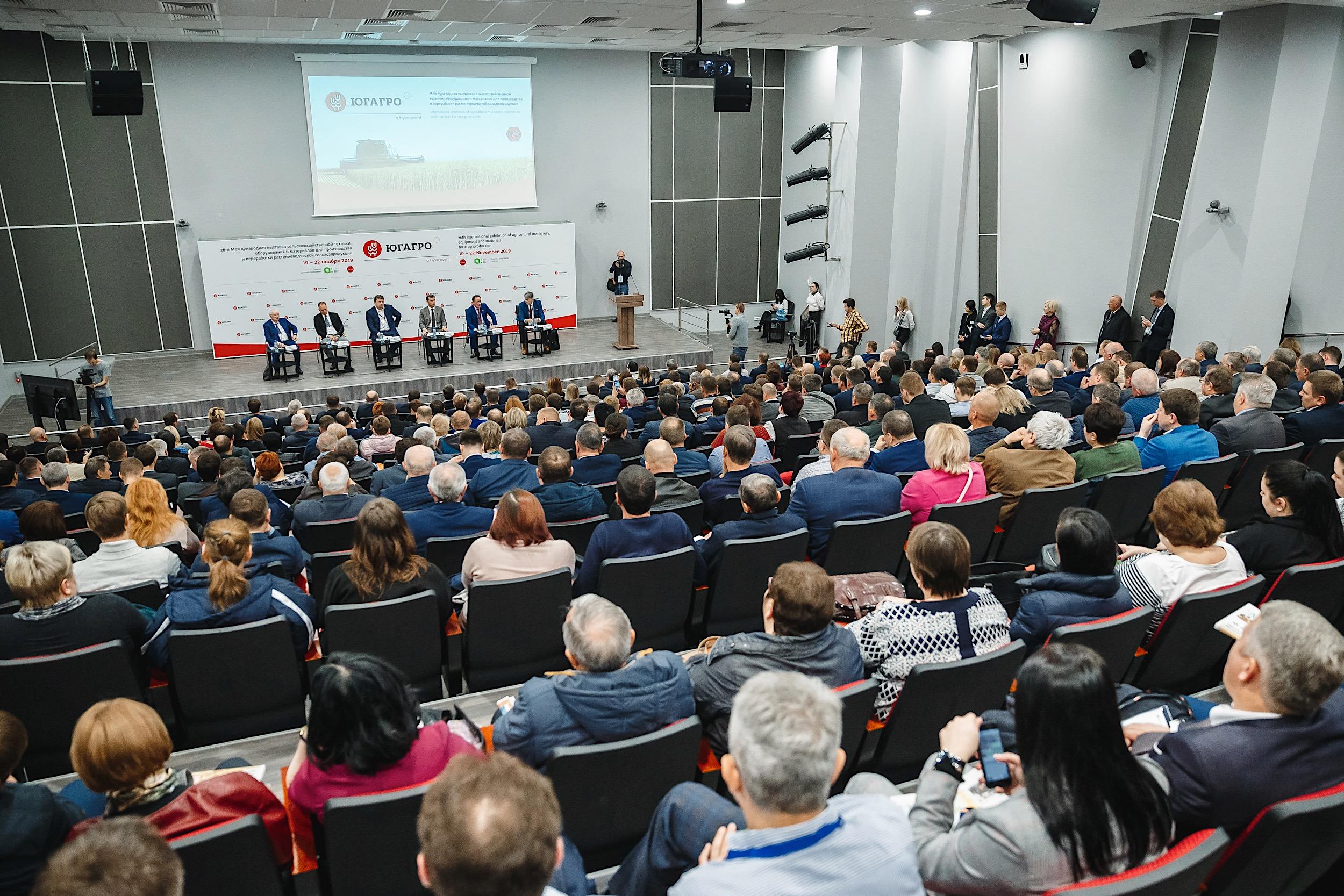 Крупнейшая сельскохозяйственная выставка РоссииЮГАГРО