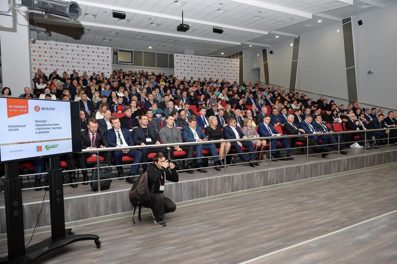 YugAgro Russia trade show agriculture