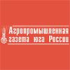 Agropromyshlennaya gazeta yuga Rossii