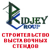 Ridjey Group