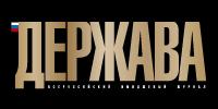 Derzhava magazine