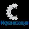 Mekhanizatsiya