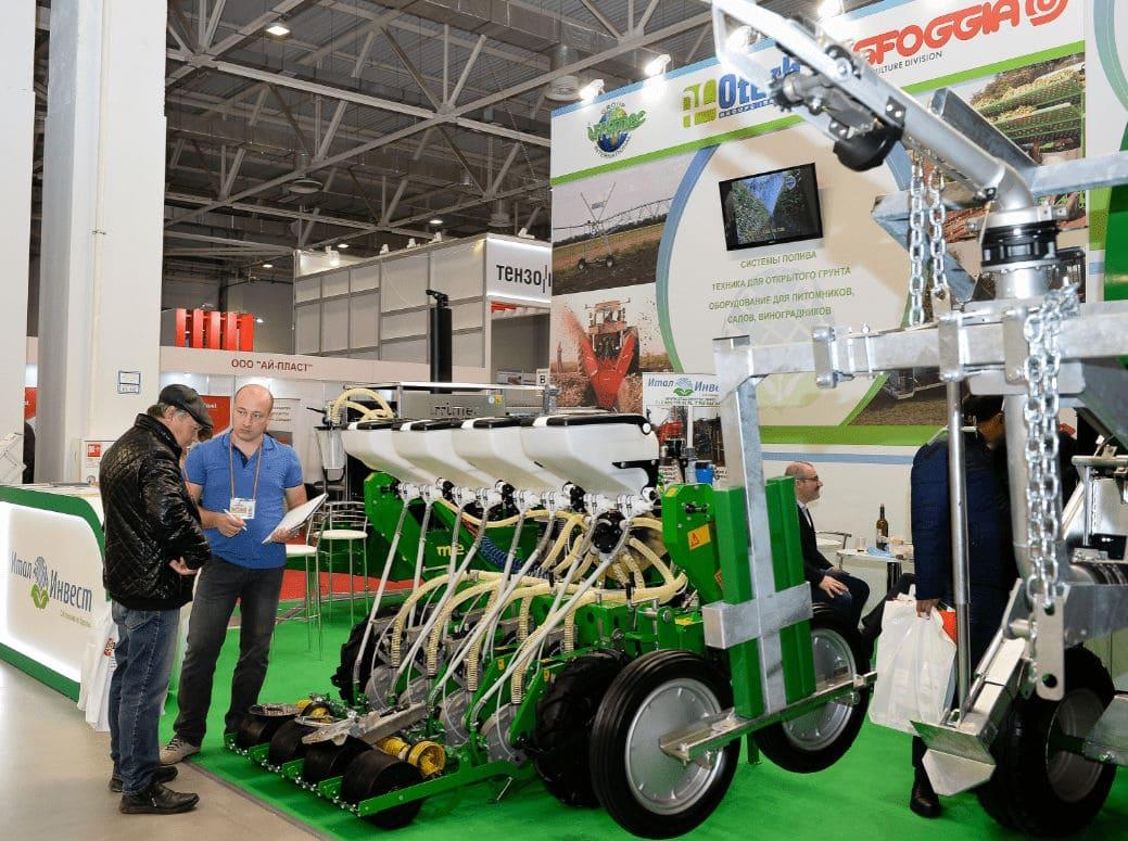 оборудование для полива сельскохозяйственная выставка ЮГАГРО
