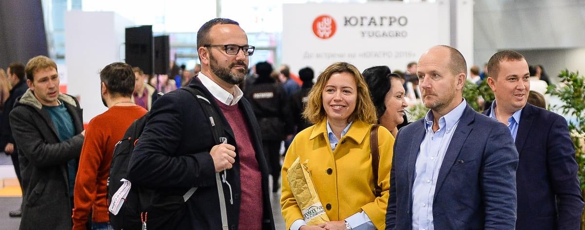 ЮГАГРО преимущество участия в выставке посетители