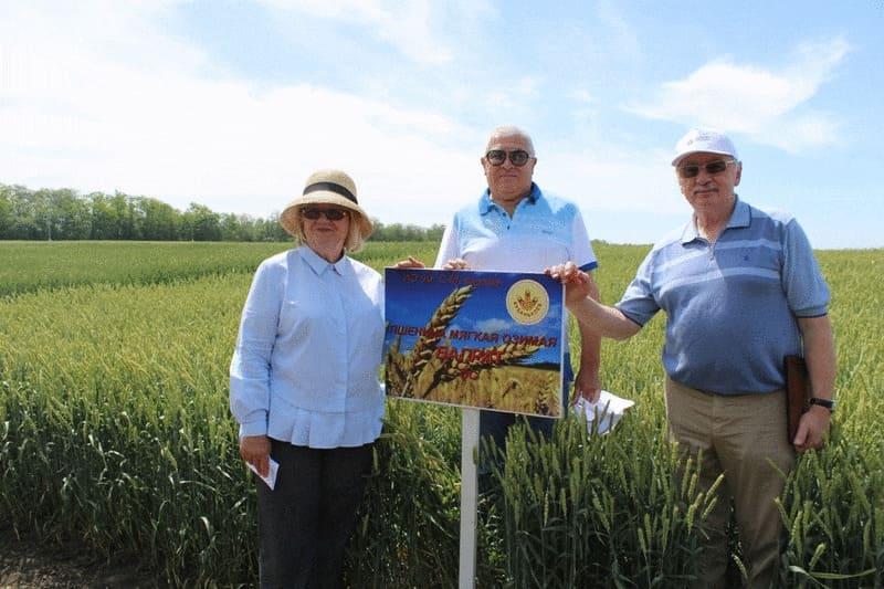 гербицид щелково агрохим аграрная выставка ЮГАГРО