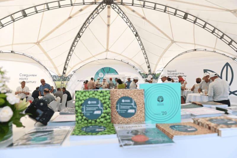 средства защиты растений купить выставка агрохимии ЮГАГРО