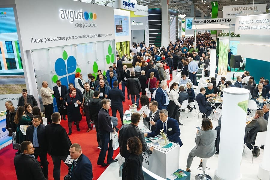 Сельскохозяйственная выставка ЮГАГРО в Краснодаре, выставка сельхозтехники