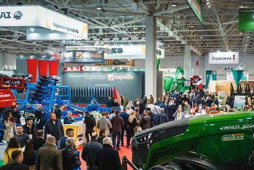 Сельскохозяйственная выставка ЮГАГРО Краснодар