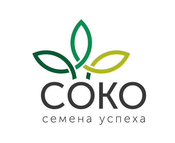 Компания СОКО, семена сои сорта, соя купить