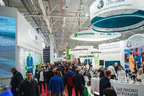 выставка сельхозтехники в Краснодаре ЮГАГРО