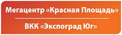 ЮГАГРО Красная Площадь Автобусы